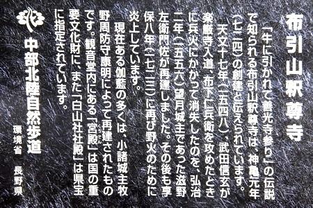 15-8-15-04.JPG